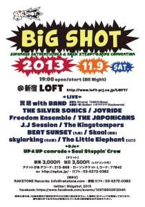 bigshot2013