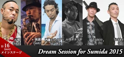 dreamsession_l
