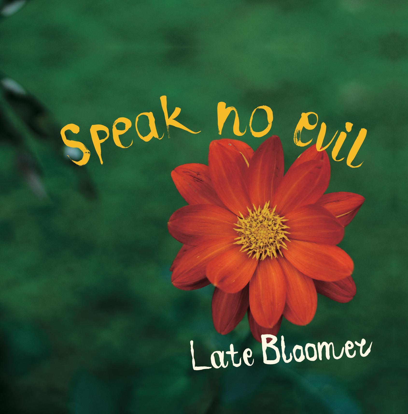 Late Bloomer-ジャケ写.jpg